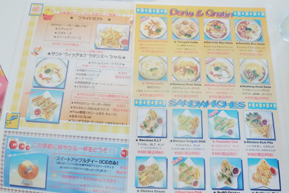 milky way cafe ikebukuro kaila bene 3