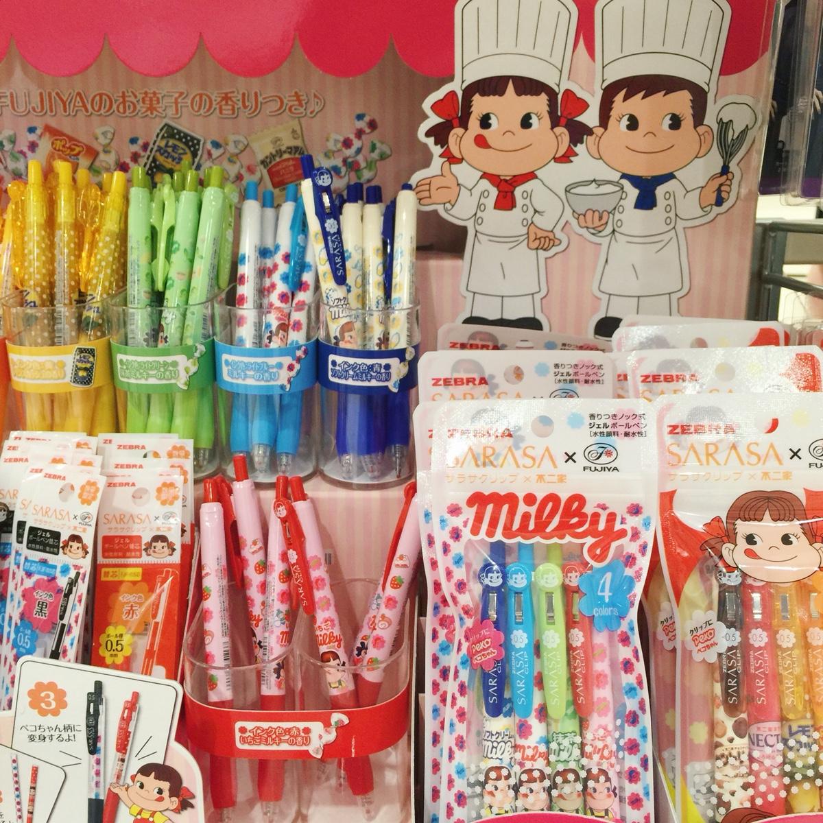 pekochan-milky-pens.jpg