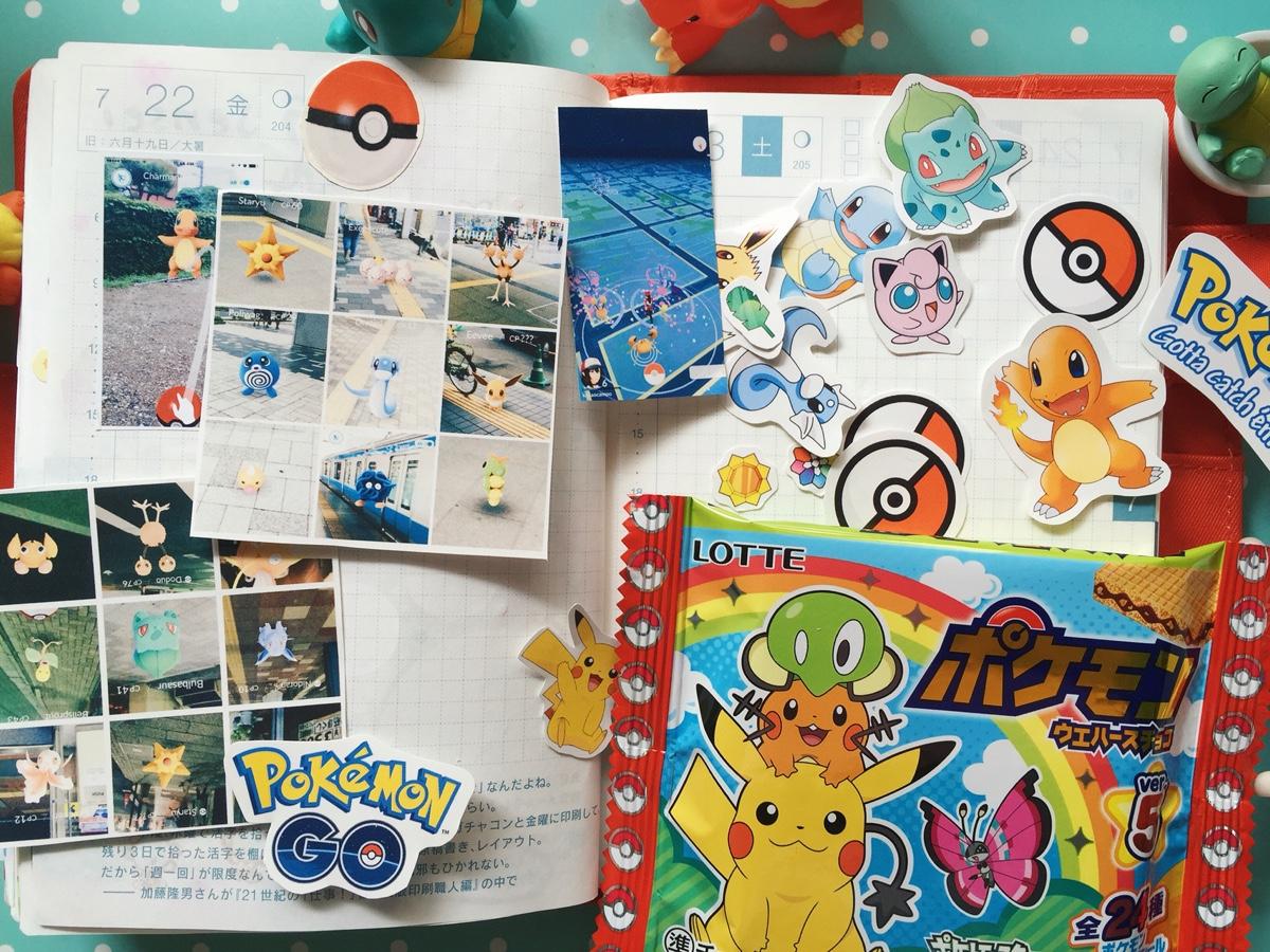 pokemon-go-hobonichi-diary.jpg