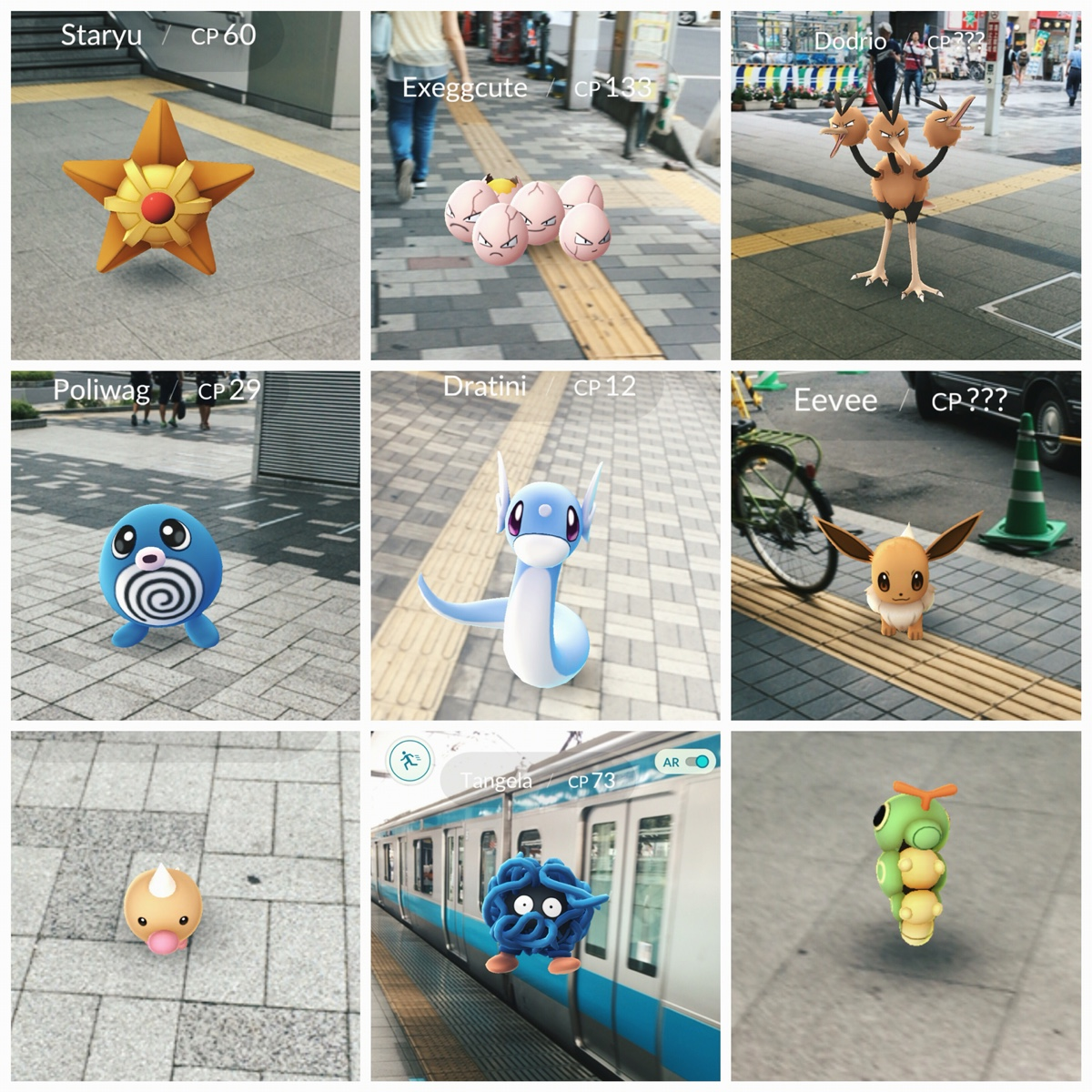 pokemon-go-japan.jpg