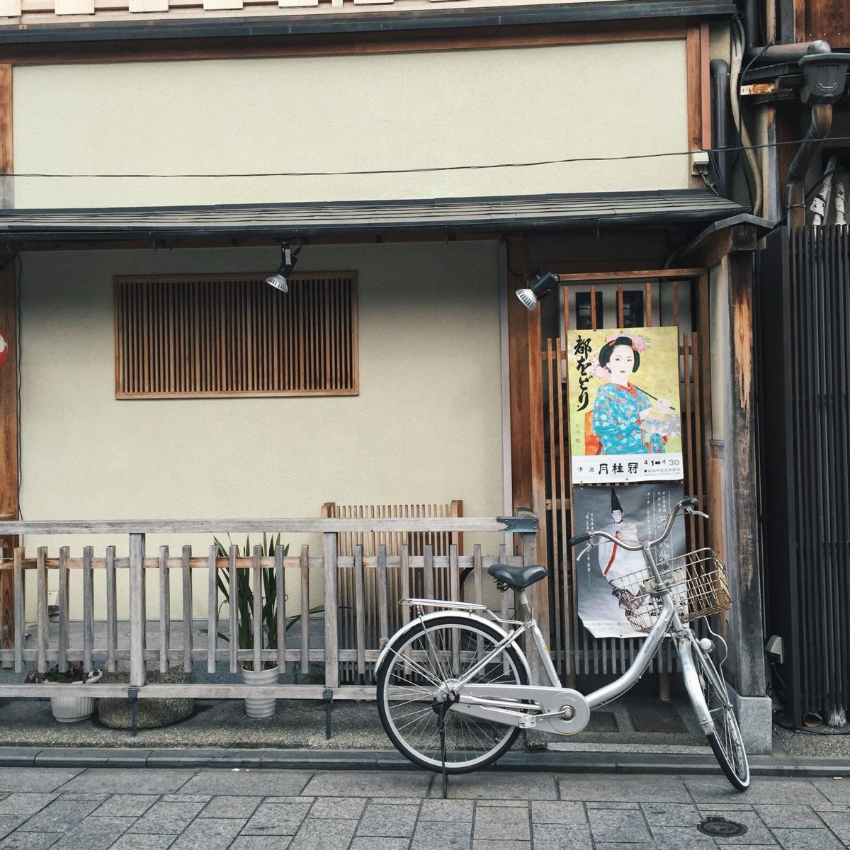 rainbowholic-sakura-kyoto.jpg