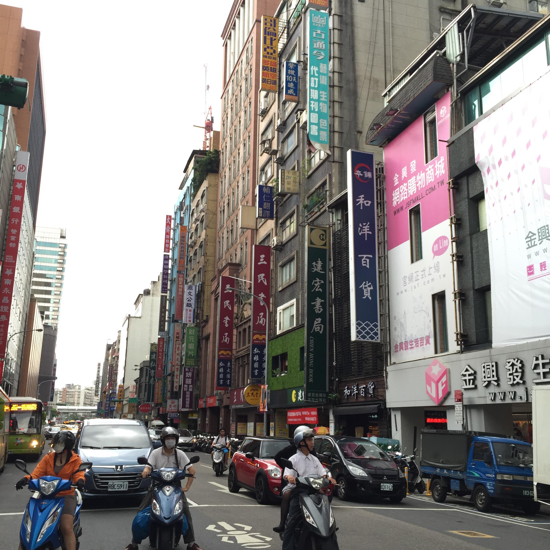 taiwan rainbowholic trip travel diary 19