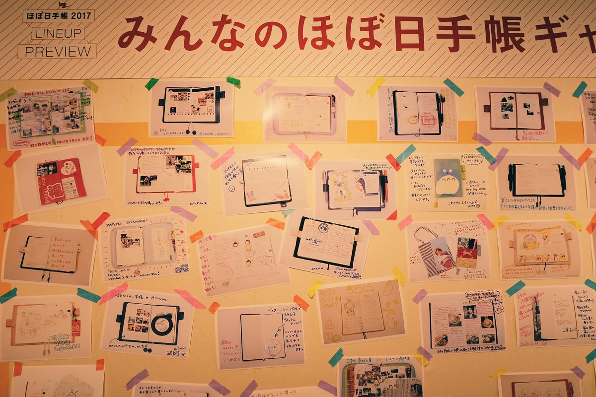 Hobonichi Techo Lineup 2017 Tobichi 17