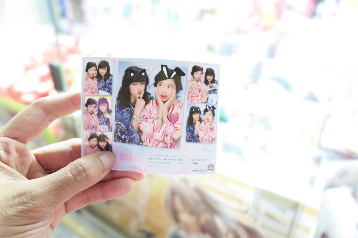 IMG_0679 rainbowholic ashley dy summer kawaii yukata