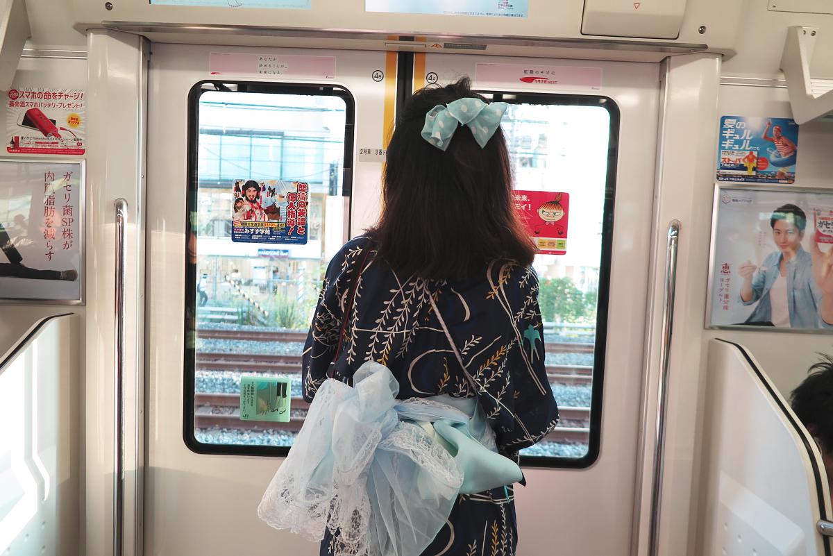 IMG_0802 rainbowholic ashley dy summer kawaii yukata