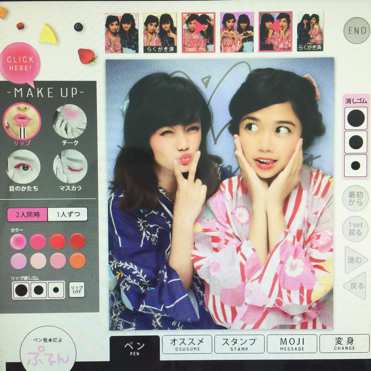 IMG_7327 rainbowholic ashley dy summer kawaii yukata