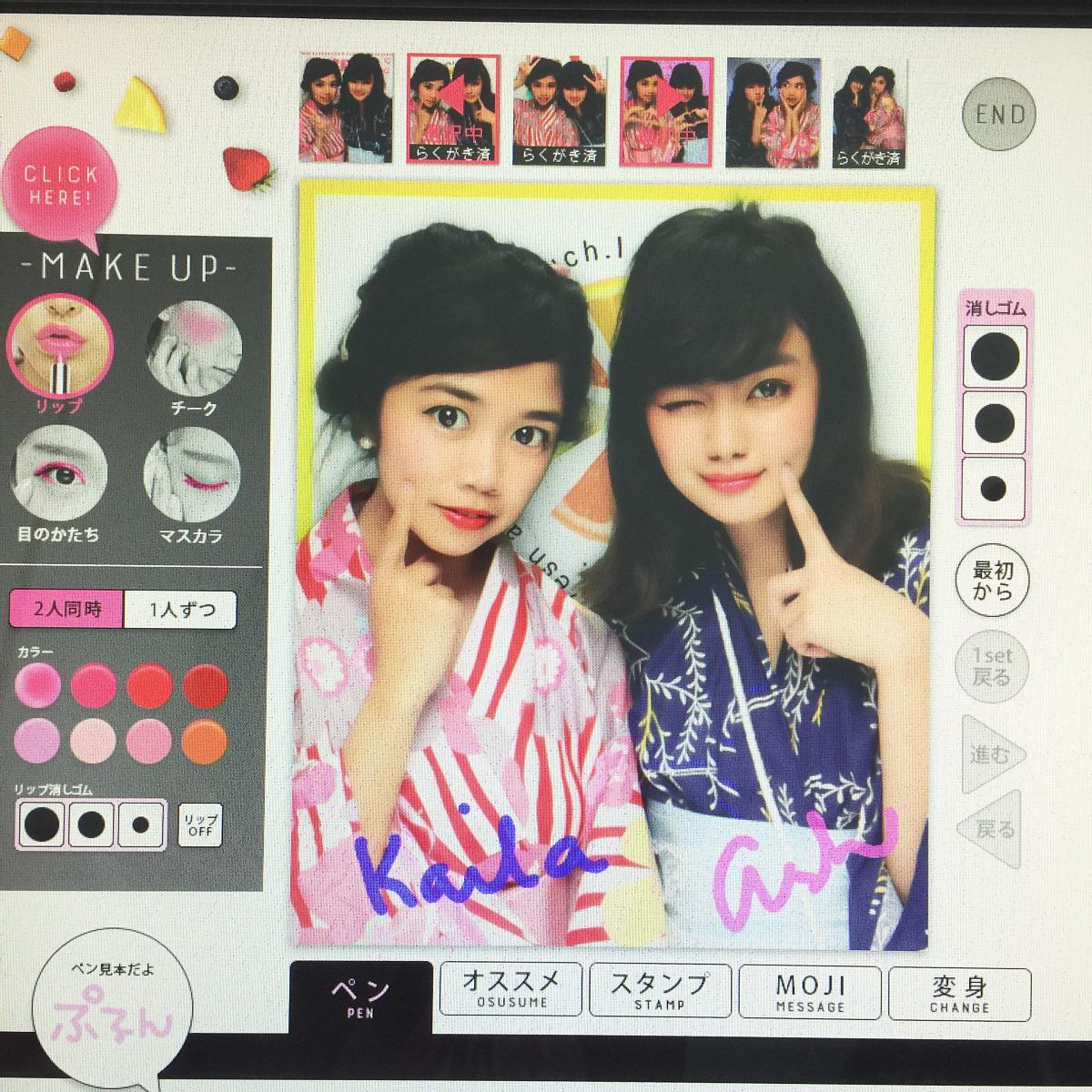 IMG_7330 rainbowholic ashley dy summer kawaii yukata