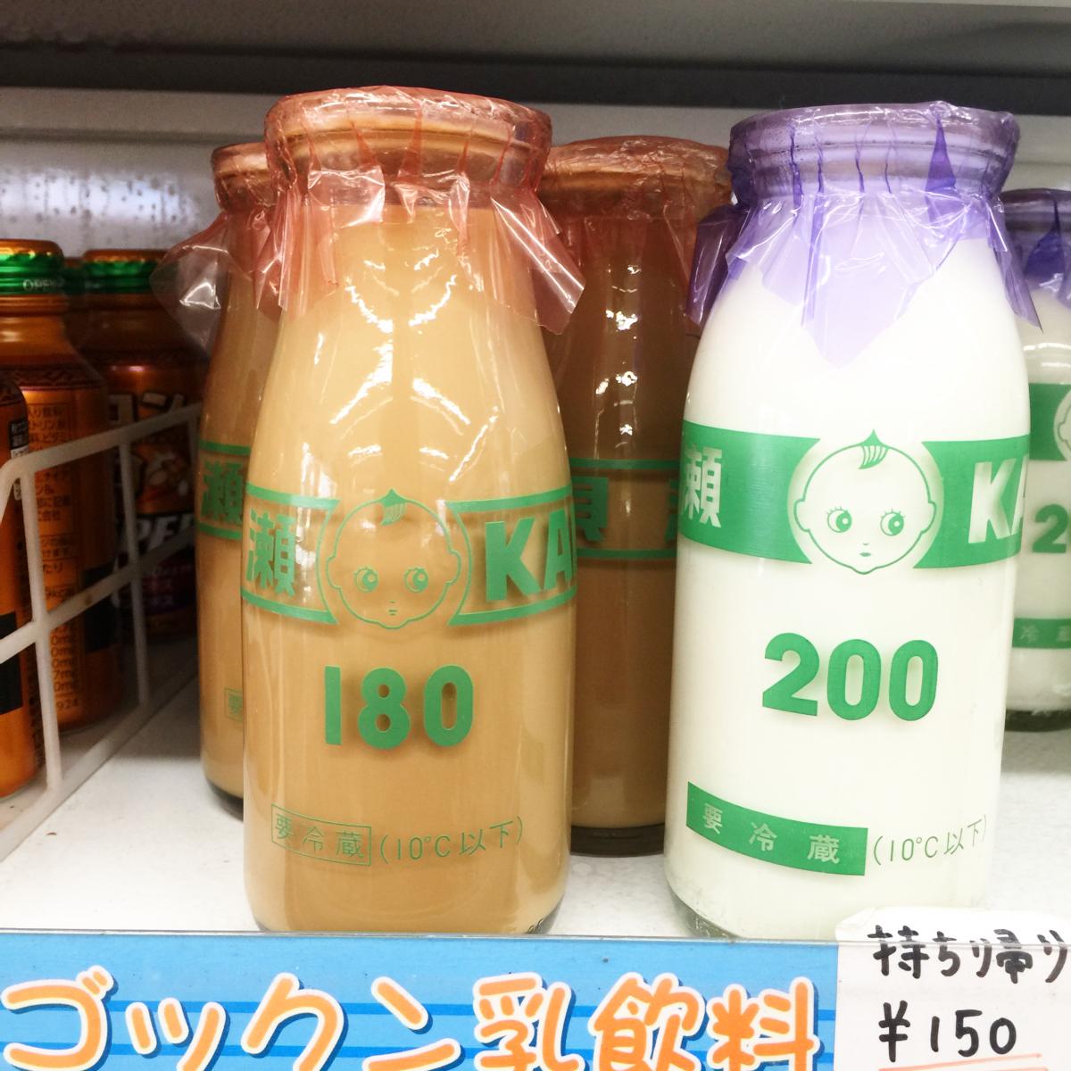IMG_7361 Tambara Lavender Park Kawaii