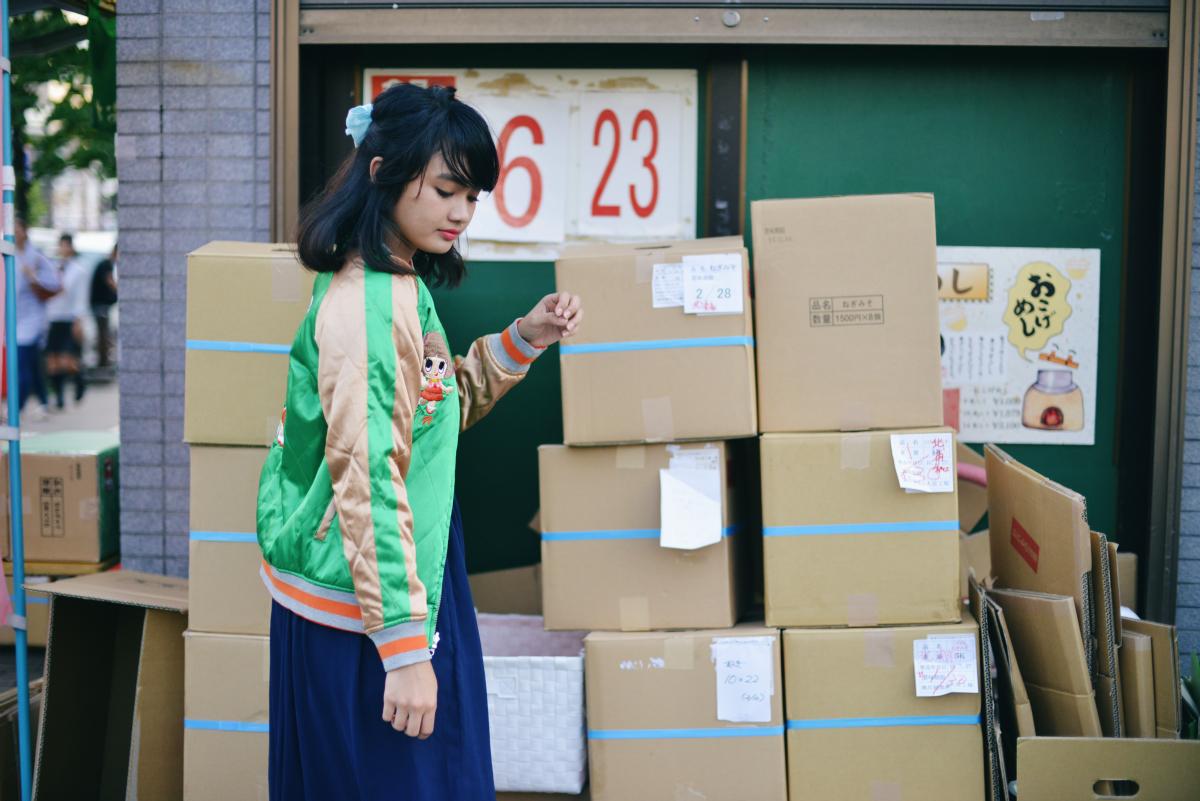 Japanese Souvenir Jacket Sukajan Skajan Shishumania 10