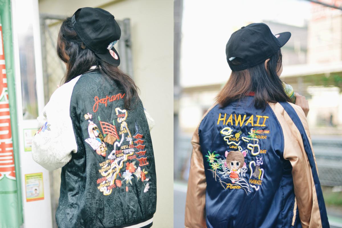 Japanese Souvenir Jacket Sukajan Skajan Shishumania 18
