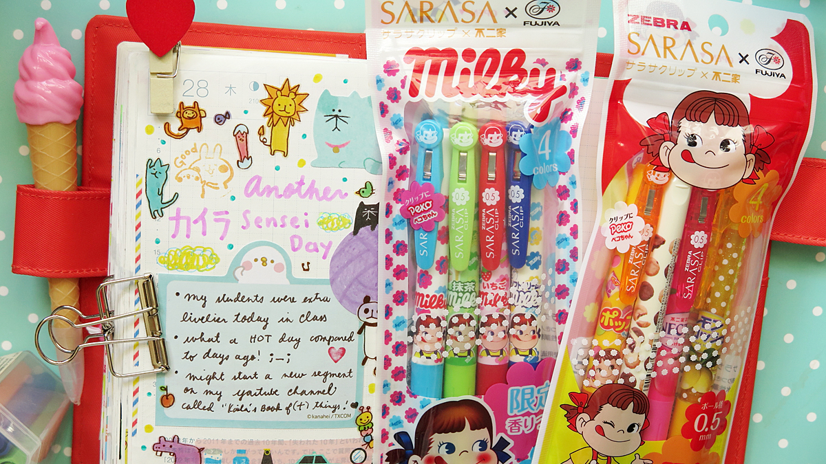 Kawaii Hobonichi With Me Rainbowholic Diary Journal 15