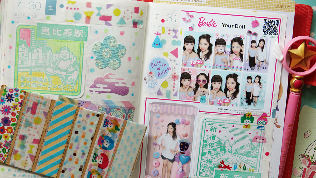 Kawaii Hobonichi With Me Rainbowholic Diary Journal 17