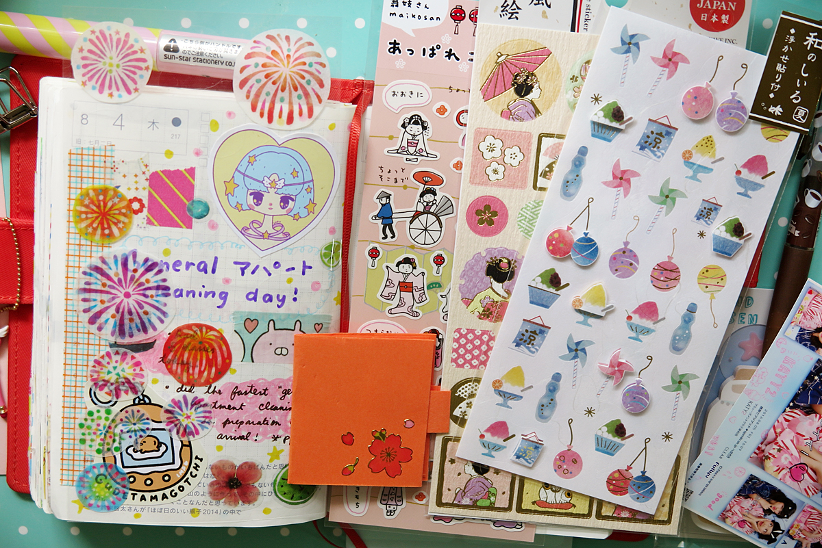 Kawaii Hobonichi With Me Rainbowholic Diary Journal 18