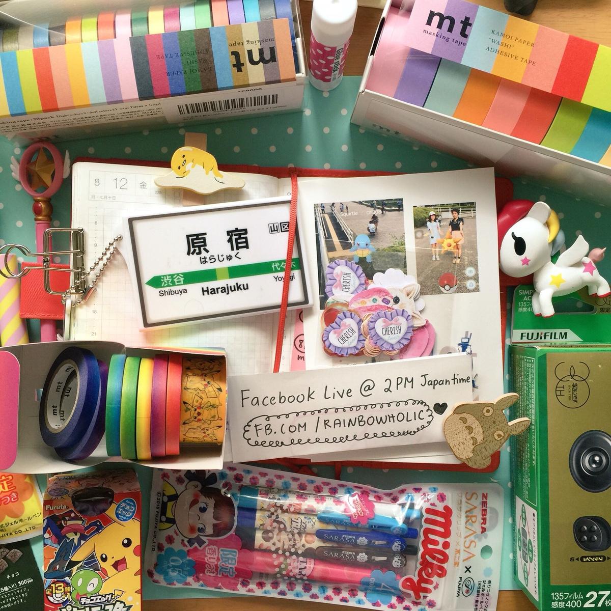 facebook-live-hobonichi-rainbowholic.jpg