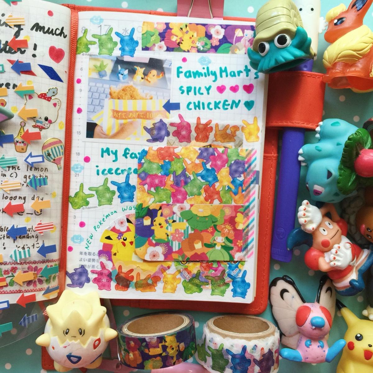 pikachu-gummies.jpg