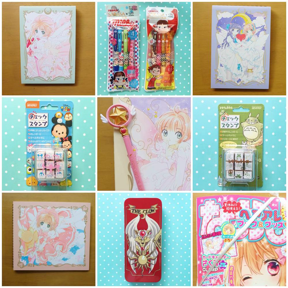 rainbowholic shop cardcaptor sakura