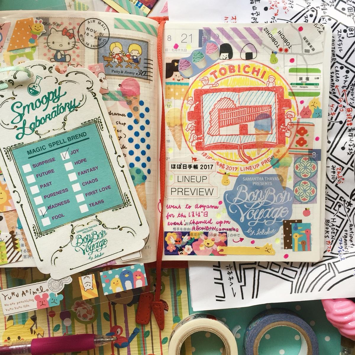 tobichi-hobonichi-lineup-preview-2017.jpg