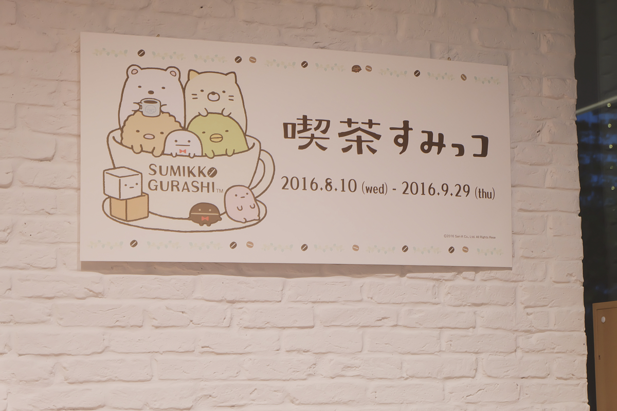 kit-box-kotobukiya-cafe-sumikko-gurashi-70