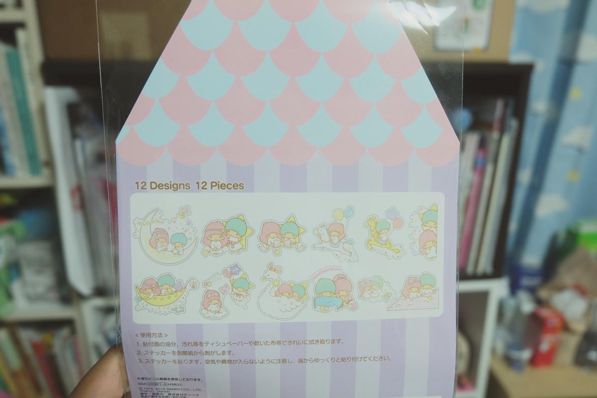kit-box-kotobukiya-cafe-sumikko-gurashi-74