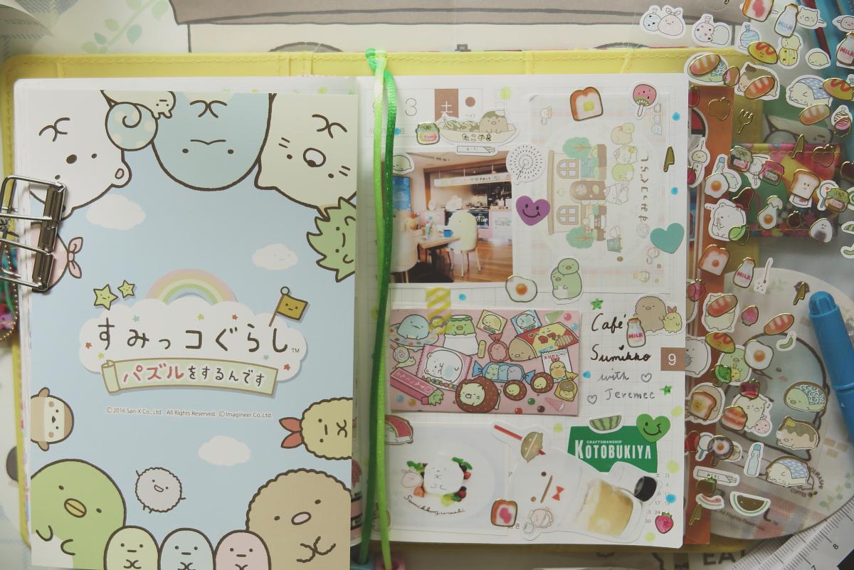 sumikko-gurashi-cafe-kit-box-kotobukiya-cafe-1