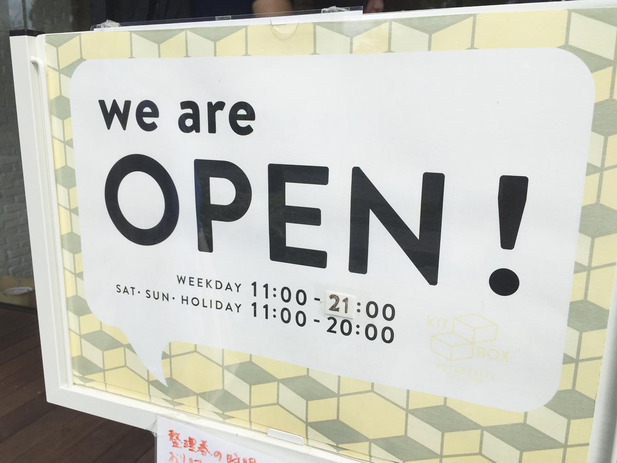 sumikko-gurashi-cafe-kit-box-kotobukiya-cafe-19