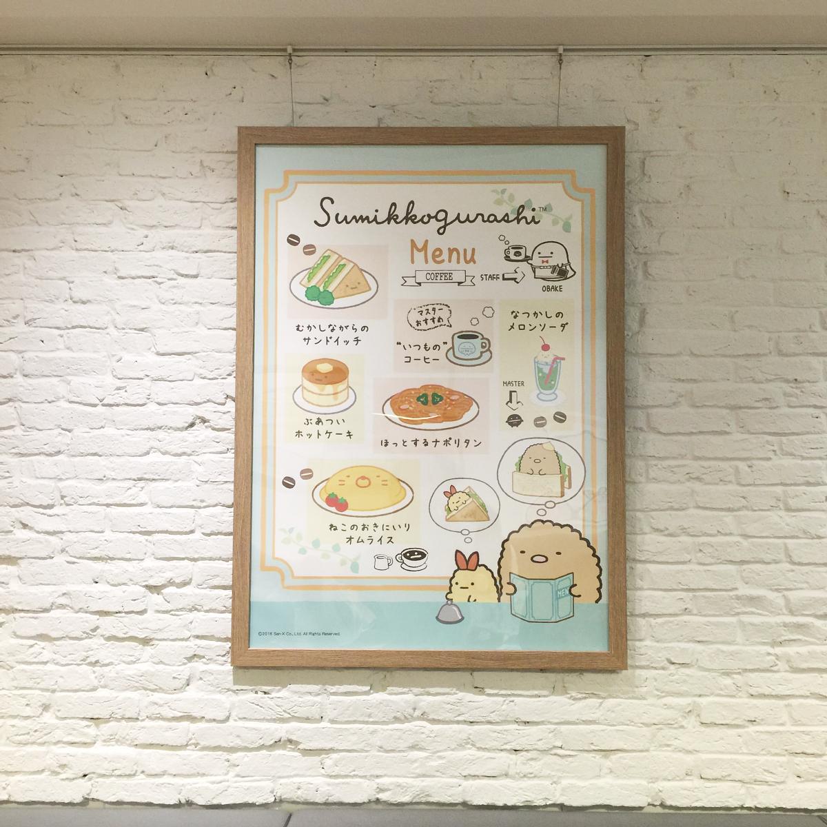 sumikko-gurashi-cafe-kit-box-kotobukiya-cafe-29