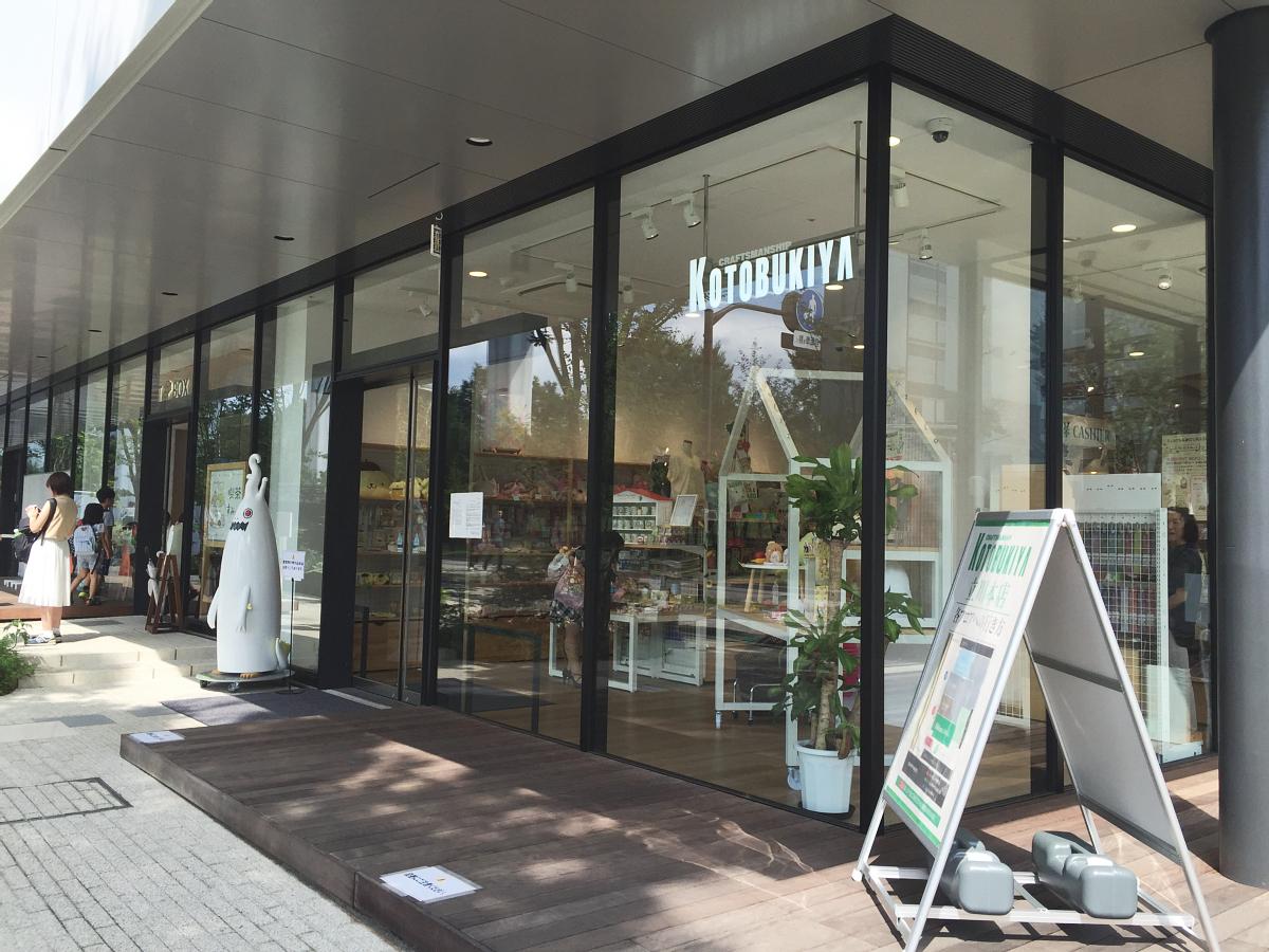 sumikko-gurashi-cafe-kit-box-kotobukiya-cafe-6