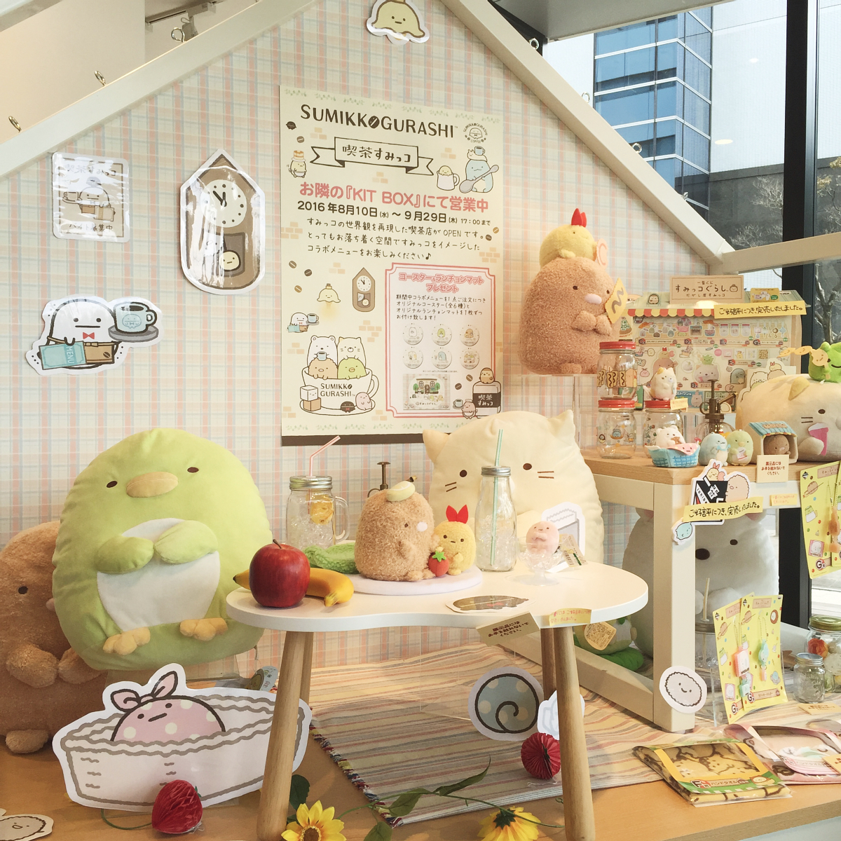 sumikko-gurashi-cafe-kit-box-kotobukiya-cafe-7