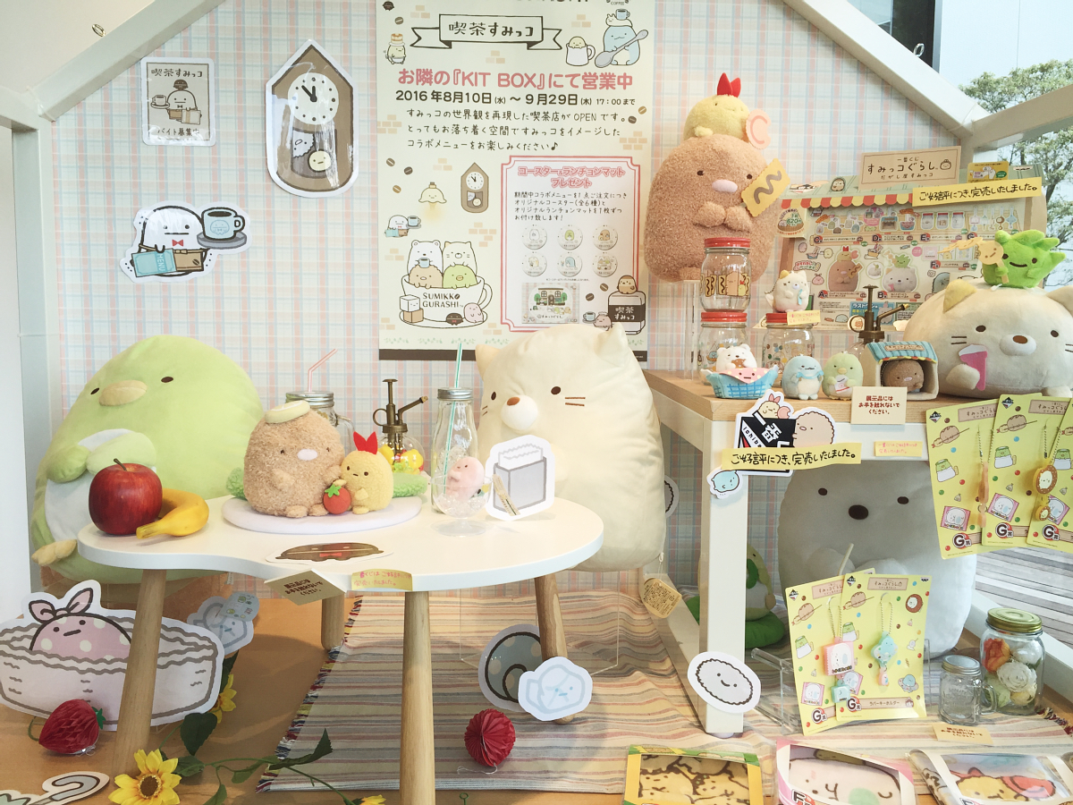 sumikko-gurashi-cafe-kit-box-kotobukiya-cafe-9