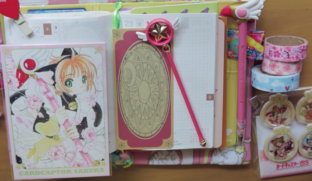 cardcaptor-sakura-hobonichi-with-me-rainbowholic-tv-kawaii-2