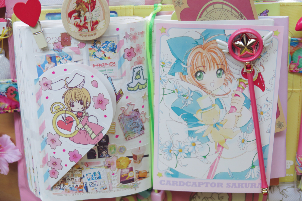 cardcaptor-sakura-hobonichi-with-me-rainbowholic-tv-kawaii-4