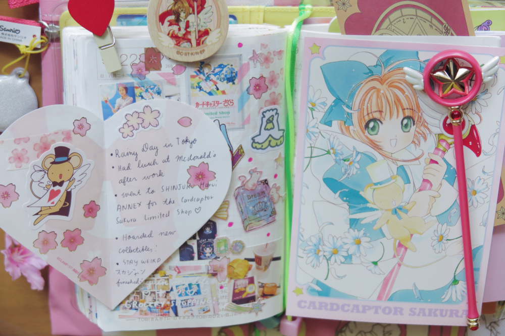 cardcaptor-sakura-hobonichi-with-me-rainbowholic-tv-kawaii-5