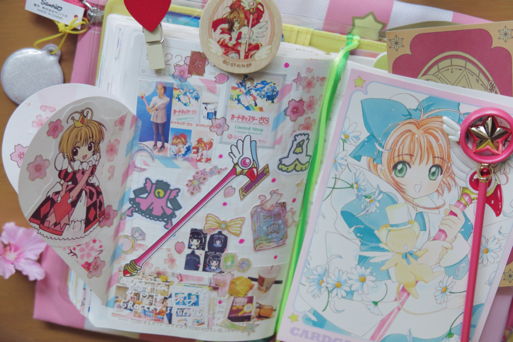 cardcaptor-sakura-hobonichi-with-me-rainbowholic-tv-kawaii-6