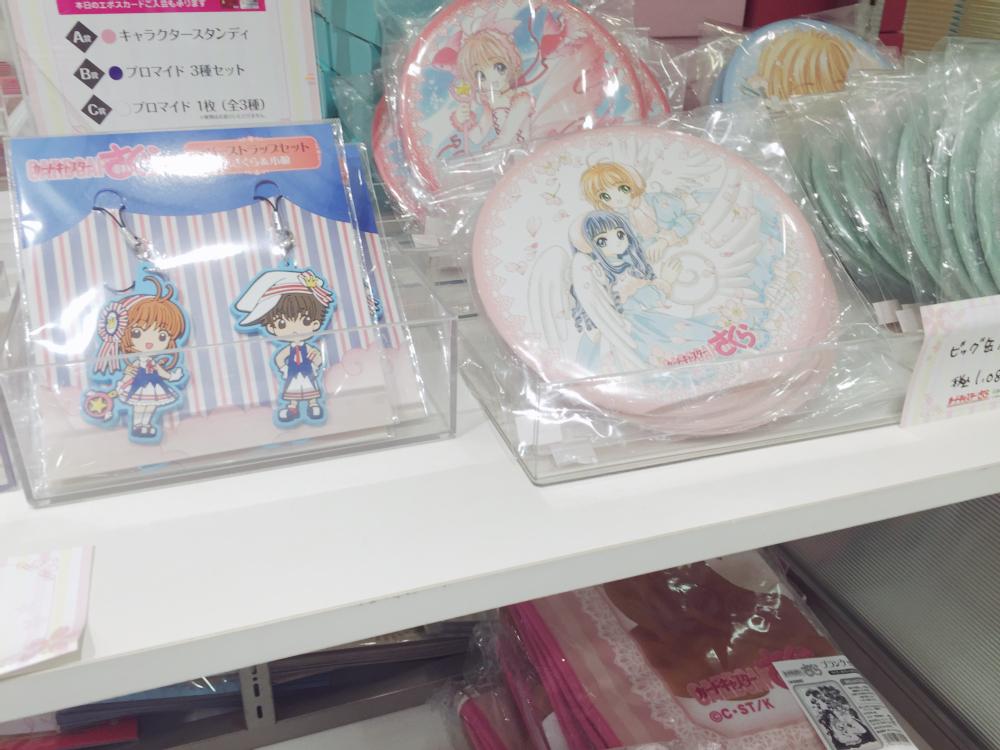 cardcaptor-sakura-limited-shop-shinjuku-marui-annex-tokyo-10