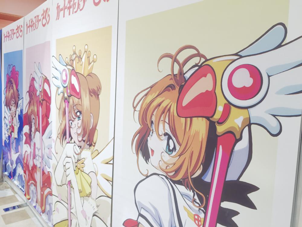 cardcaptor-sakura-limited-shop-shinjuku-marui-annex-tokyo-13