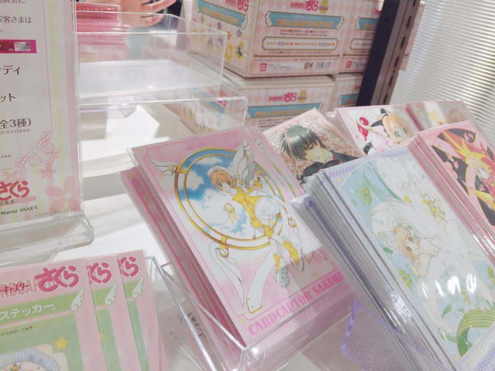 cardcaptor-sakura-limited-shop-shinjuku-marui-annex-tokyo-14