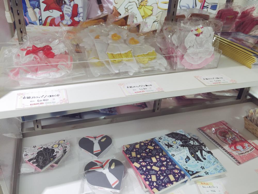 cardcaptor-sakura-limited-shop-shinjuku-marui-annex-tokyo-16