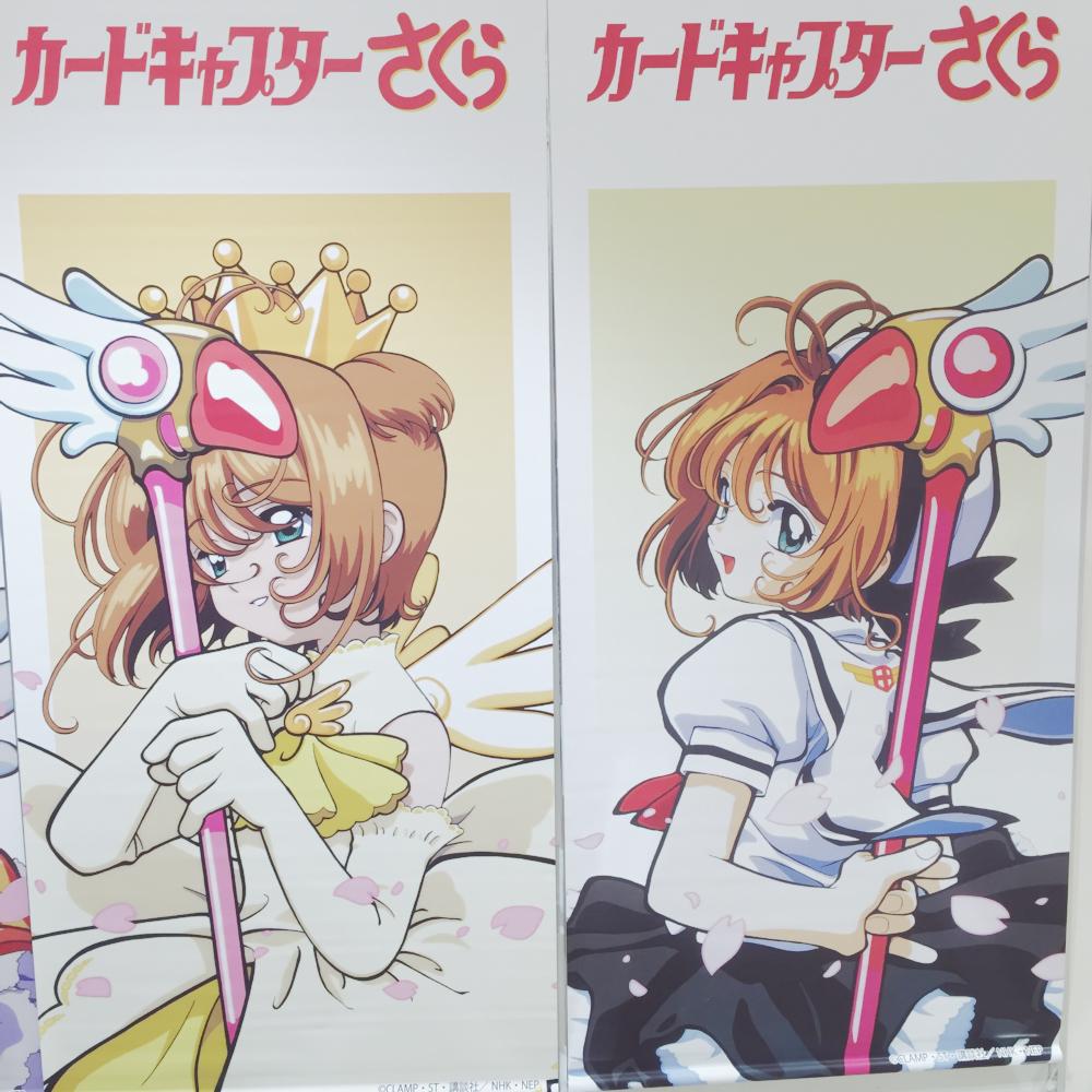 cardcaptor-sakura-limited-shop-shinjuku-marui-annex-tokyo-20