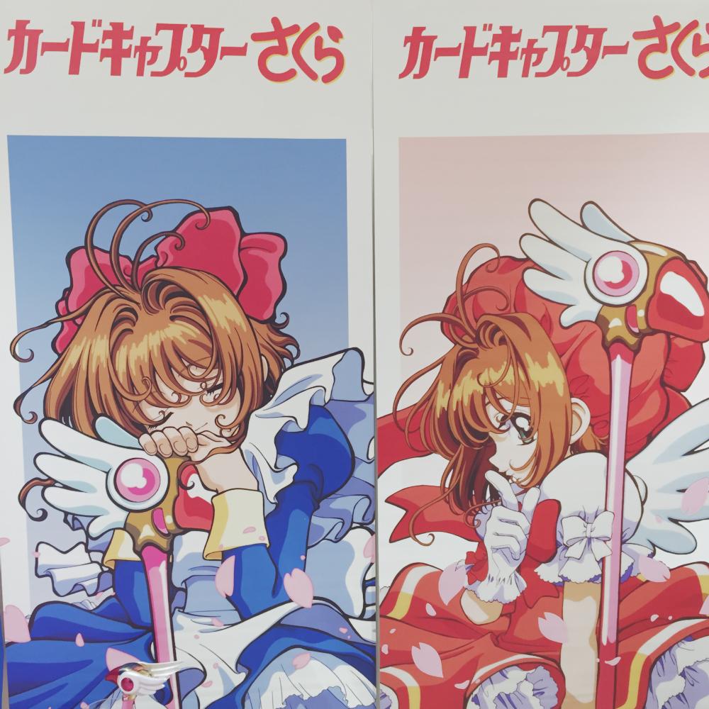 cardcaptor-sakura-limited-shop-shinjuku-marui-annex-tokyo-21