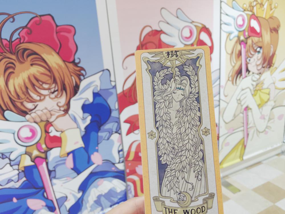 cardcaptor-sakura-limited-shop-shinjuku-marui-annex-tokyo-26
