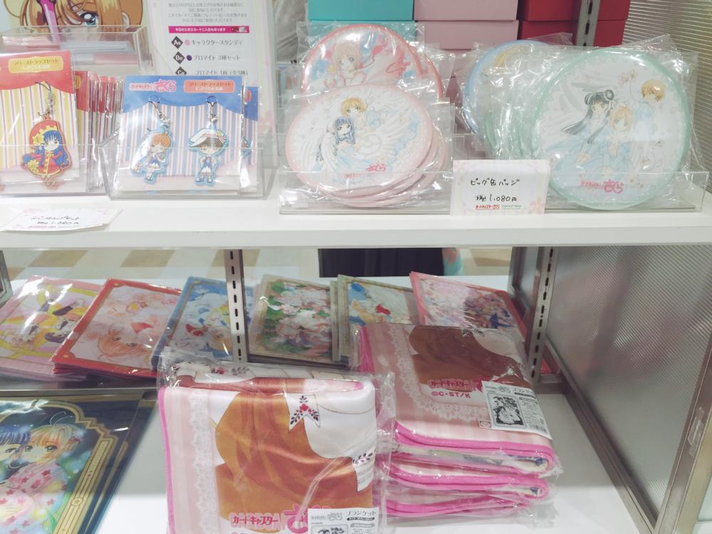 cardcaptor-sakura-limited-shop-shinjuku-marui-annex-tokyo-9