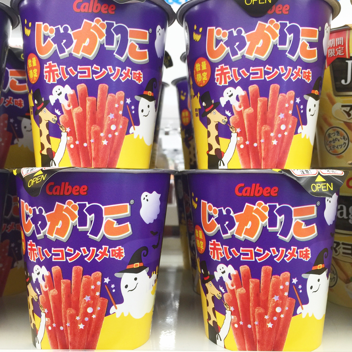 halloween snack japan