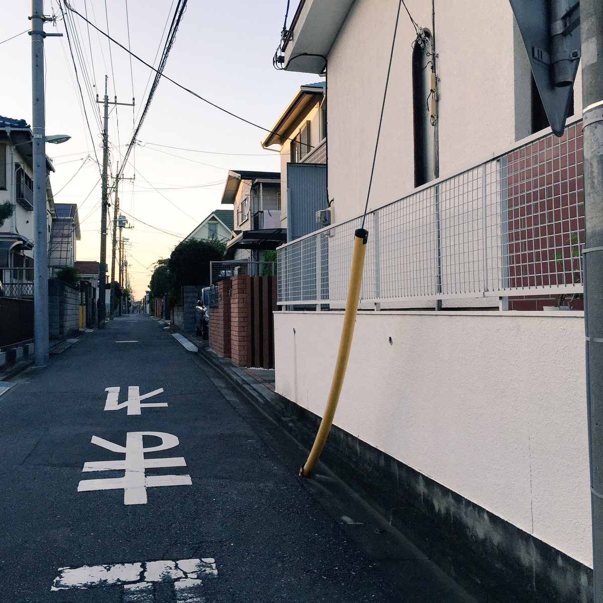 japan neighborhood