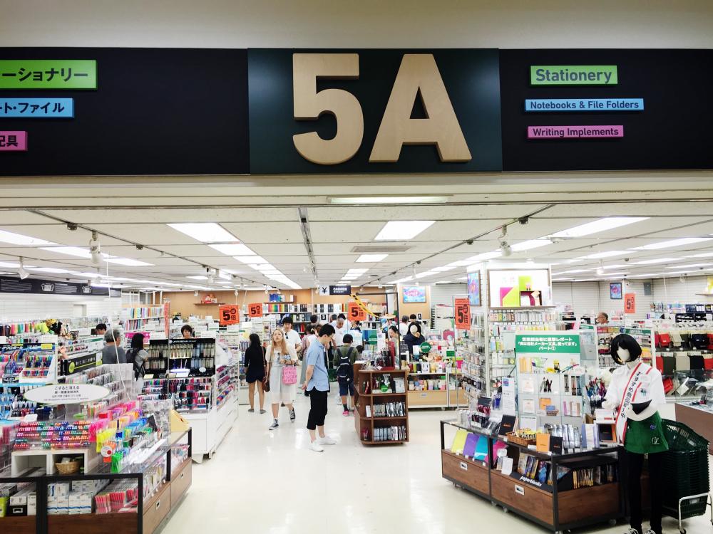 kawaii-japanese-tokyo-stationery-craft-store-guide-11