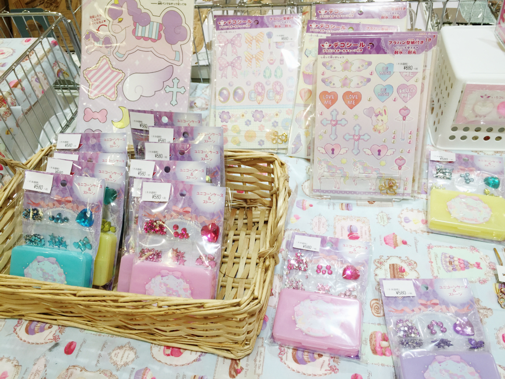 kawaii-japanese-tokyo-stationery-craft-store-guide-24