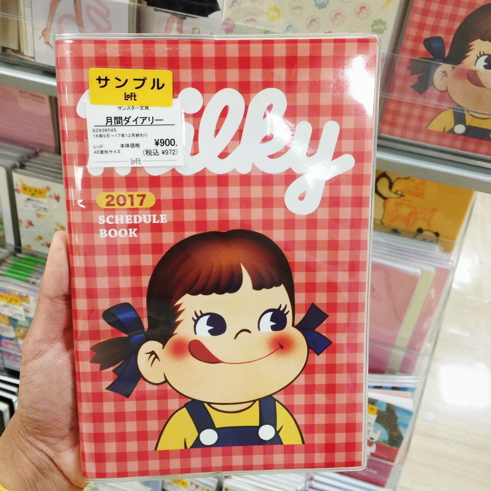kawaii-japanese-tokyo-stationery-craft-store-guide-25