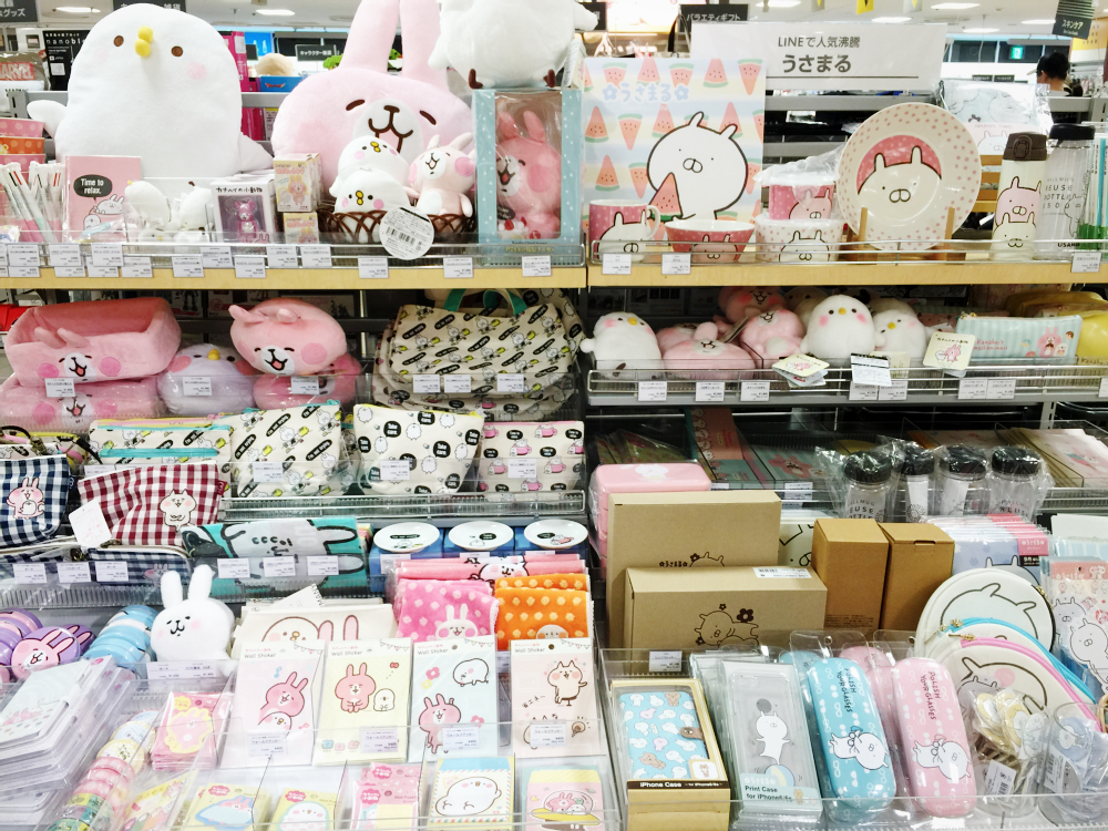 kawaii-japanese-tokyo-stationery-craft-store-guide-26