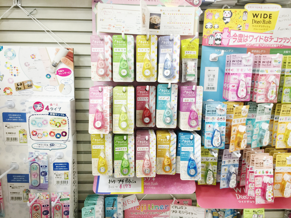 kawaii-japanese-tokyo-stationery-craft-store-guide-34