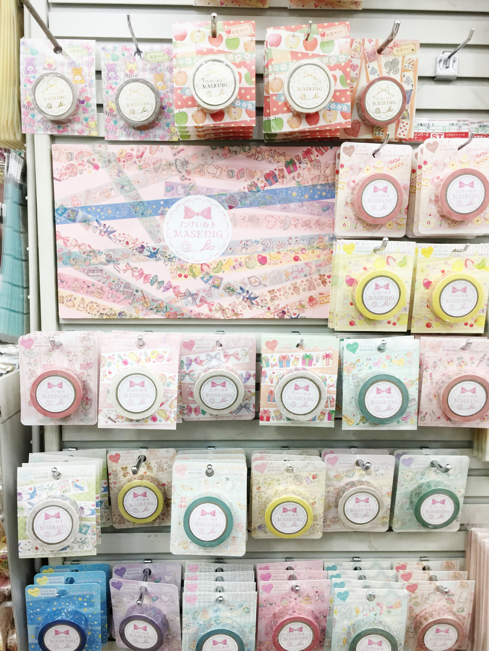 kawaii-japanese-tokyo-stationery-craft-store-guide-36