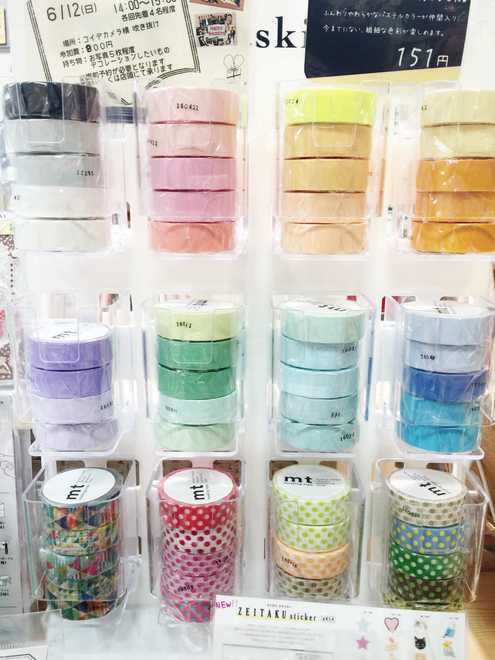 kawaii-japanese-tokyo-stationery-craft-store-guide-4